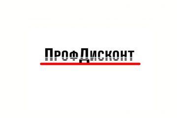 Акции 3% и 10% по картам ПрофДИСКОНТ