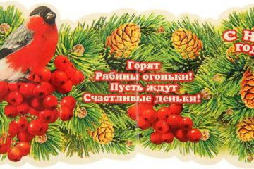 """Стоимость путёвки """"Новогодние каникулы"""" с 01.01.19 г. по 08.01.2019 г."""